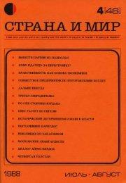 Ссылка на файл в формате pdf - Вторая литература