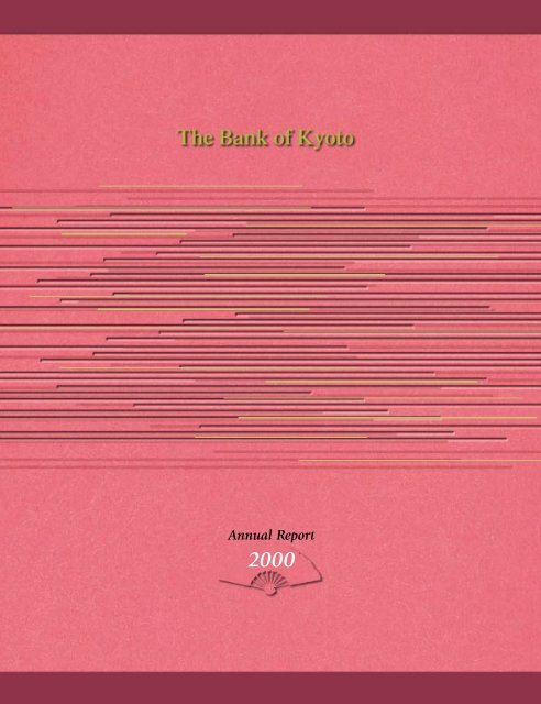 Annual Report 2000 - Asianbanks.net