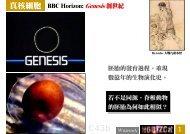 C43b Genesis.pdf