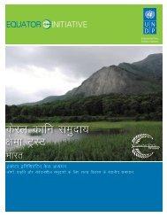 Download Hindi(1.47 MB) - Equator Initiative