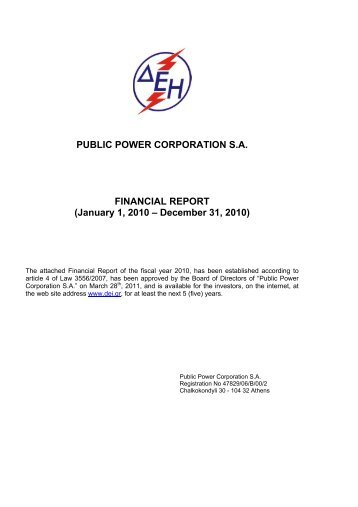 Financial Report (January 1, 2010 - December 31, 2010)