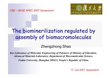 The biomineralisation regulated by assembly of biomacromolecules