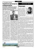Pogledaj - Page 5