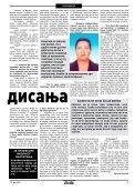 Pogledaj - Page 7