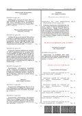 GAZZETTA UFFICIALE - Il Sole 24 ORE - Page 2