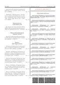 GAZZETTA UFFICIALE - Il Sole 24 ORE - Page 4