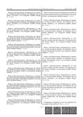 GAZZETTA UFFICIALE - Il Sole 24 ORE - Page 7