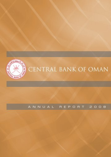 Central Bank of Oman Annual Report, 2008