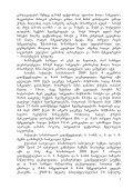 2010 ...m-Zem qaliSvil l. S-Zes aCuqa q.baTumSi, ... q.#89-Si - Page 2