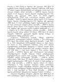2010 ...m-Zem qaliSvil l. S-Zes aCuqa q.baTumSi, ... q.#89-Si - Page 3