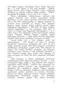 2010 ...m-Zem qaliSvil l. S-Zes aCuqa q.baTumSi, ... q.#89-Si - Page 4