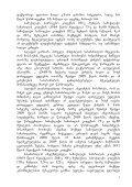 2010 ...m-Zem qaliSvil l. S-Zes aCuqa q.baTumSi, ... q.#89-Si - Page 5