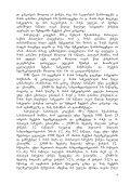 2010 ...m-Zem qaliSvil l. S-Zes aCuqa q.baTumSi, ... q.#89-Si - Page 6