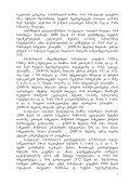 2010 ...m-Zem qaliSvil l. S-Zes aCuqa q.baTumSi, ... q.#89-Si - Page 7