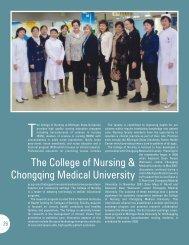 The College of Nursing & Chongqing Medical University