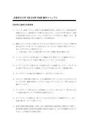 JEOL NMR EX-270W - kpu.ac.jp - 京都府立大学