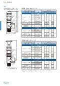 圧力逃がし弁 Rシリーズ (MS-01-141;rev_13:ja-JP) - Swagelok - Page 6