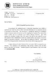 Consultation Document