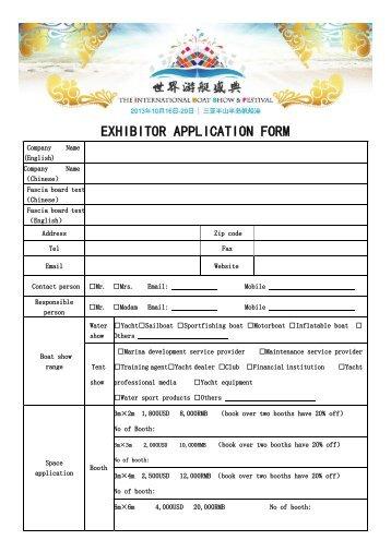 EXHIBITOR APPLICATION FORM - Nmma