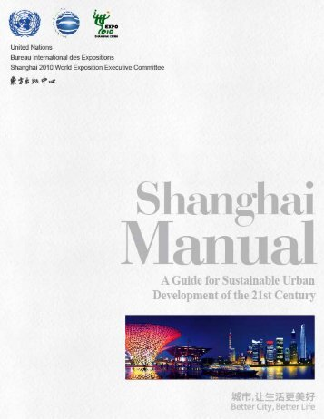 A Guide for Sustainable Urban Development of the 21st Century