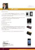 X - Smart-Bus Home Automation - Page 4