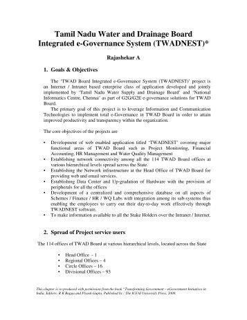 Tamil Nadu Water and Drainage Board Integrated e ... - eGovReach