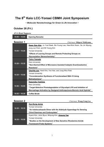 The 8th Keio LCC-Yonsei CBMH Joint Symposium