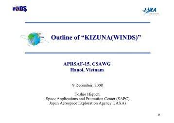 """Outline of """"KIZUNA(WINDS)"""""""