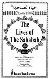 V3 - P 1 - 101 - World Of Islam Portal