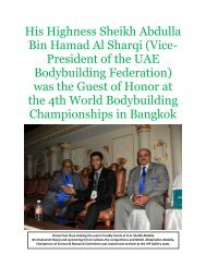 Vice- President of the UAE Bodybuilding Federation - ABBF