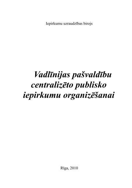 Vadlīnijas pašvaldību centralizēto publisko iepirkumu organizēšanai