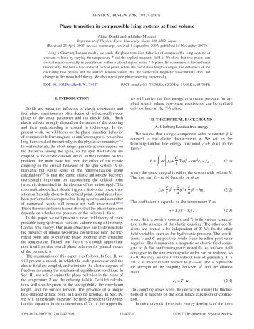 Phase transition in compressible Ising systems at fixed volume
