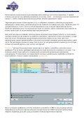 iXBT о Roland A-300PRO.pdf - Page 3