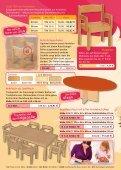 Krippenmöbel - Möbelwerk Niesky - Page 6