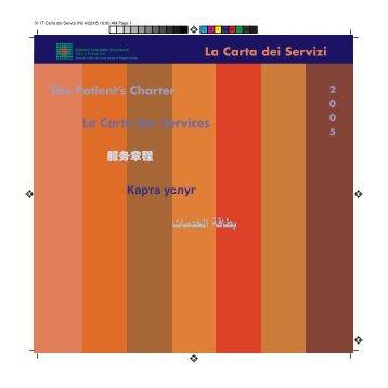 The Patient's Charter La Carte des Services La Carta dei Servizi ...