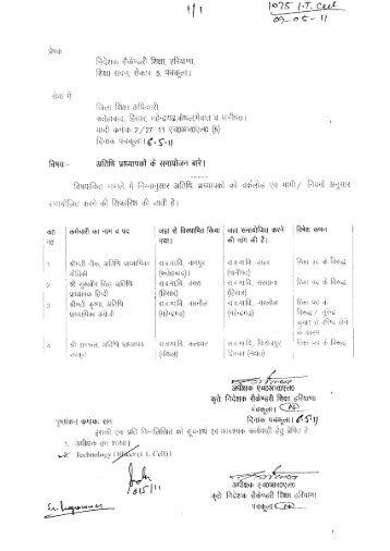 )137s- - Directorate of School Education, Haryana