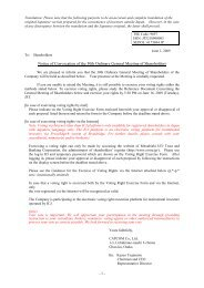 Notice of Convocation of the 30th Ordinary General Meeting of ...