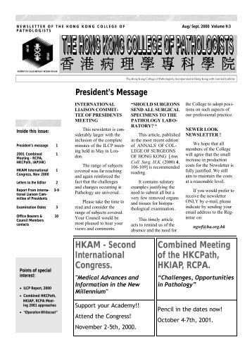 Volume 9, Issue 3 (Acrobat PDF Format) - Hong Kong College of ...