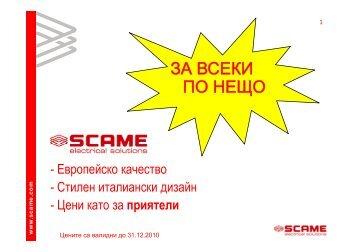 р - Scame Parre S.p.A.