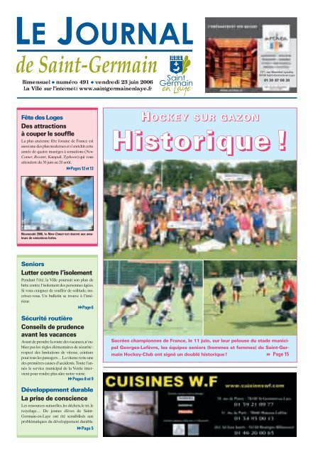 Historique - Saint Germain-en-Laye