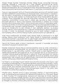 Առաքելոց Վանքին Կռիւը - Page 2