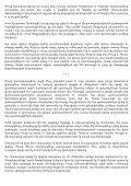Առաքելոց Վանքին Կռիւը - Page 3