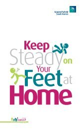 Keep Steady on Your Feet (English) - Saudi Aramco