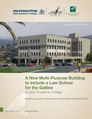 A New Multi-Purpose Building to include a Law School for the Galilee