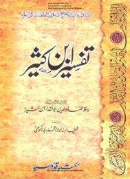 Tafseer Ibn e Kathir Vol 3.pdf - True Islam Tawheed