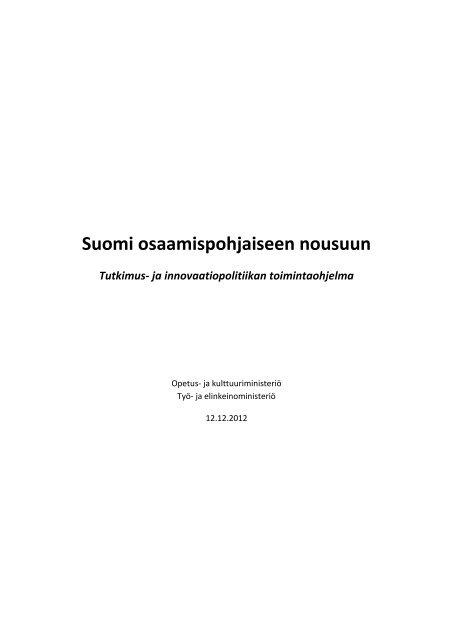 Tutkimus- ja innovaatiopolitiikan toimintaohjelma