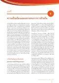 Español - Page 3