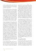 Español - Page 4
