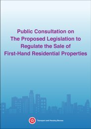 Public Consultation on the Proposed Legislation to Regulate the ...