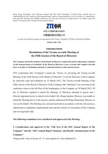 Announcement Resolutions of the Twenty-seventh Meeting of ... - ZTE